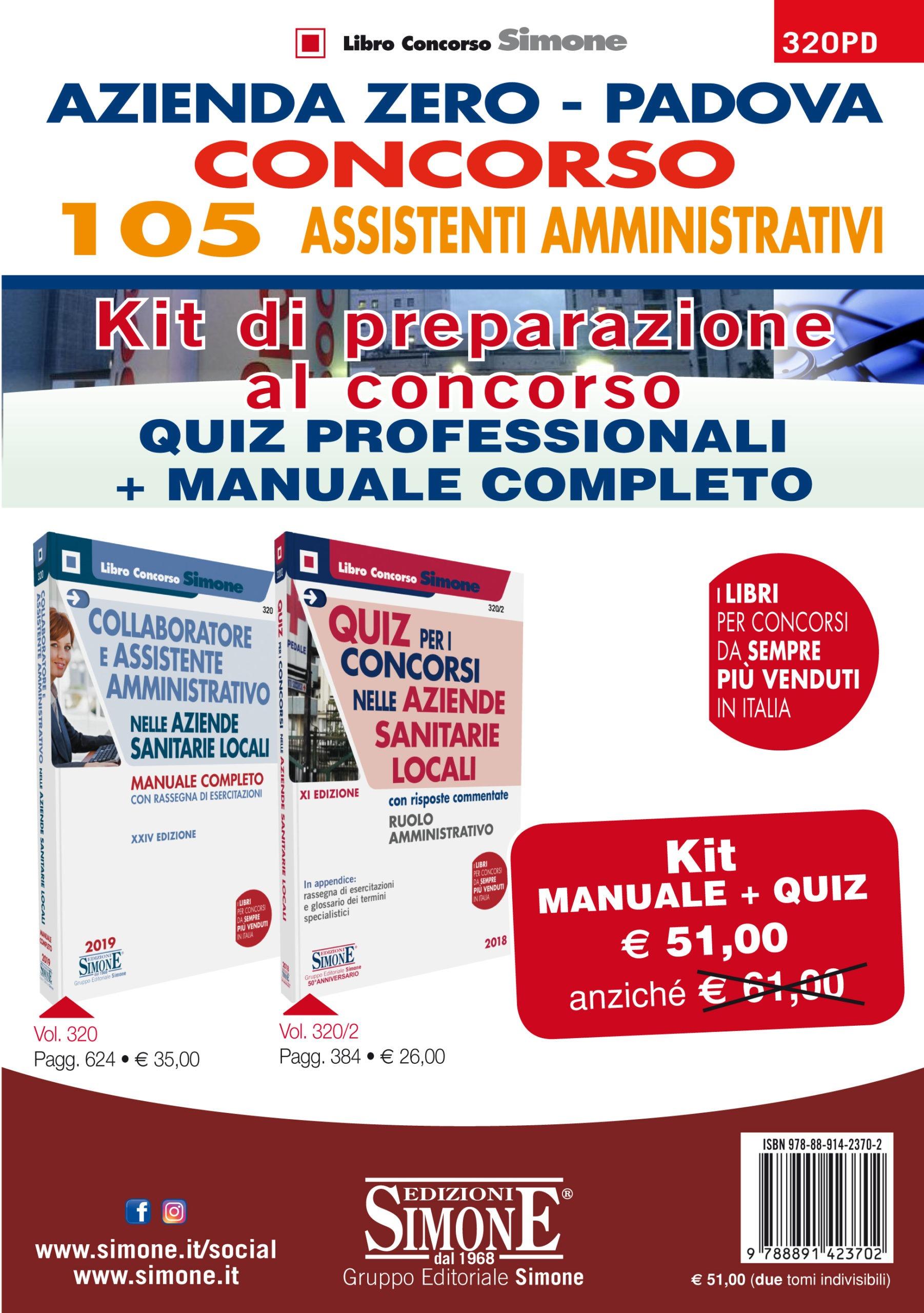 Comune Di Arcugnano Concorsi 320pd - azienda zero - padova - concorso 105 assistenti amministrativi -  kit di preparazione al concorso